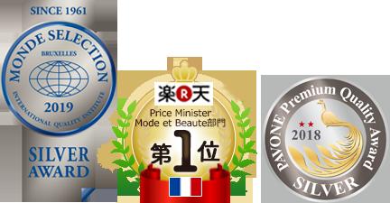 わらび肌 モンドセレクション2019受賞 銀賞受賞 美容大国楽天フランス第1位 PAVONE Premium Quality Award 2018銀賞受賞